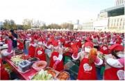 ソウルで大規模「キムチ漬け」イベント 120トン漬け込み企画や全国キムチ販売も