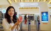 韓国セブンイレブンの「無人店舗」が一般客利用可能に 静脈認証で決済