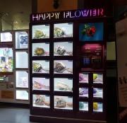 韓国で「花束」自販機が流行 学生や女性起業家からも注目
