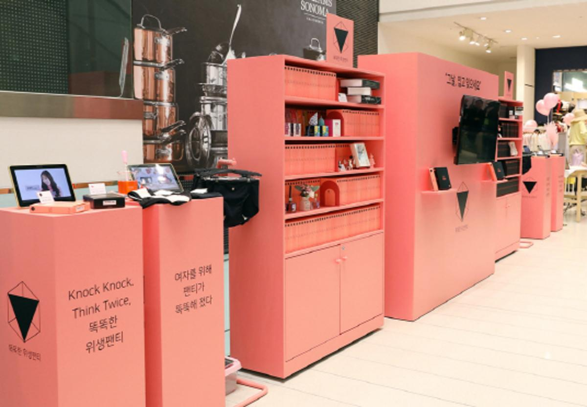 韓国で「生理」の理解を高めるイベント 下着会社が企画