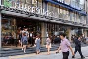 「シェイク シャック」韓国7号店、高速バスターミナルに4月開業へ