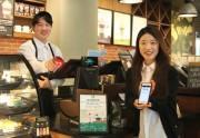 韓国スタバ、「現金のない店舗」試験運営へ サムソン駅店など3店