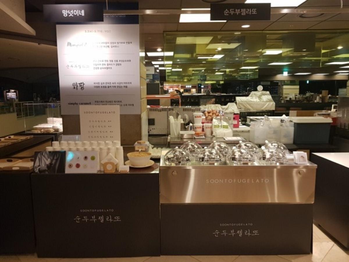 アックジョンの百貨店でカンヌン名物「豆腐ジェラート」ポップアップストア