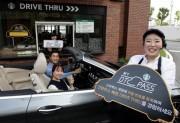韓国スタバで初 車両番号を認識しカード自動決済