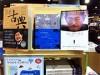 韓国で川上未映子さんのエッセー発売-人気タレントが翻訳