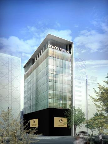 高さ56メートルのタワーとして晴海通りの新しいランドマークとなる「アルマーニ / 銀座タワー」外観