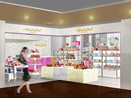 有楽町マルイにオープンするバルス新業態の「About a girl(アバウトアガール)by Francfranc 有楽町店」店舗イメージ図。VMDに力を入れる。