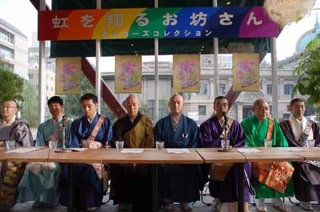 日本を代表する8宗派の僧侶が一堂に会して行われた会見の様子。