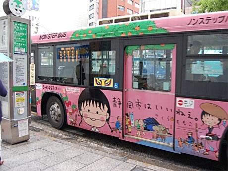 東京駅から銀座4丁目を経由し晴海埠頭を結ぶ都営バス05系統に漫画家・さくらももこさんのイラストでラッピング装飾されたバスが登場した。