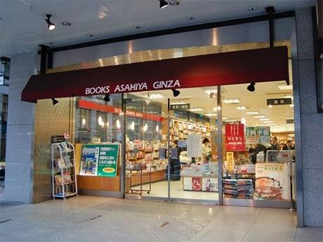 閉店前の「旭屋書店銀座店」のようす。43年の歴史に幕を下ろし、4月25日に閉店を迎えた。