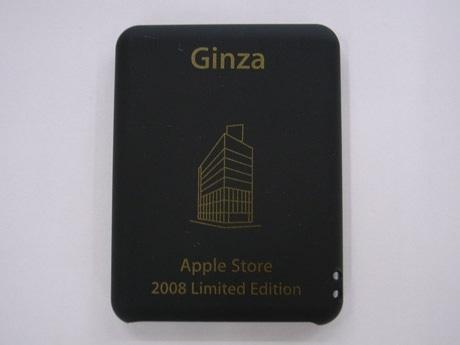 アップルストア銀座のイラストが描かれた、銀座店限定で販売されるiPodケース。