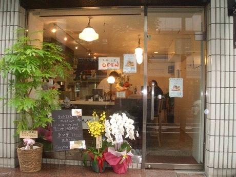 新橋演舞場近くにオープンしたビーフヘレカツサンド専門店「グリル梵 銀座店」