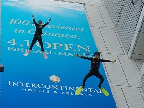 銀座ソニービルの壁面を背景に空中遊泳