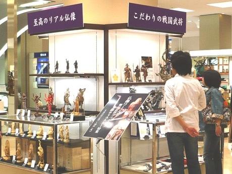 話題を集める「阿修羅像」は3種類販売。「リアル仕様1」(6万3,000円)は在庫欠品で現在、予約を受け付けている