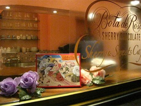 銀座「しぇりークラブ」1階にオープンした新業態「シェリー&スイーツ カフェ」