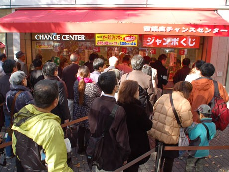 宝くじ西銀座チャンスセンター【公式サイト】 宝くじ売り場サービス