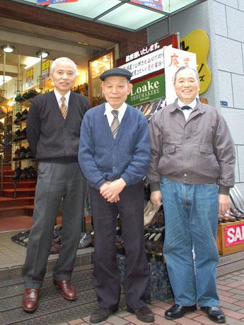 創業以来「ミラノシューズ」を切り盛りする(画面左から)松本邦夫さん、窪田秀雄さん、窪田邦男さんの3人