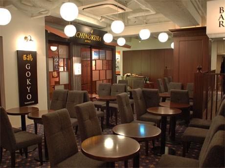全国7カ所の酒蔵と連携し日本酒カクテル150種を提供する「SAKE HALL HIBIYA BAR」