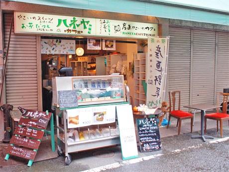 築地場外市場にオープンした「ハネヤカフェ」1階の様子