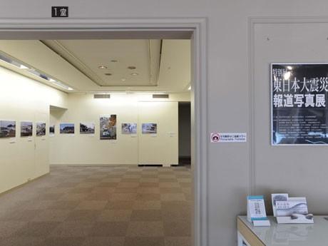 新聞社など32社が出展する「東日本大震災報道写真展」