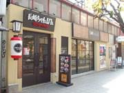 有楽町駅高架下に居酒屋タイプの「リンガーハット」-夕方以降の需要見込む