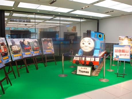 1階エントランスホールには、目の動くトーマスを設置