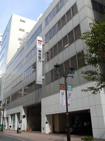並木通り沿いの好立地に構える「銀座支社本館」