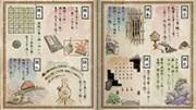 中央区でリアル宝探しイベント-「歌舞伎」テーマに賞金・賞品総額500万円