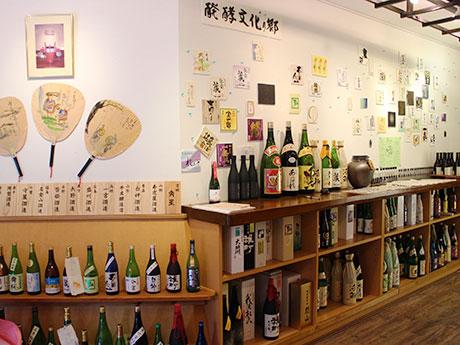 「銀座酒ギャラリー 麹屋三四郎酒舗 本店」の店内画像