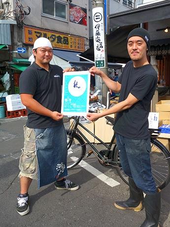 イベント「築地はしご酒」を立ち上げた、「築地 長生庵」の松本聰一郎さん(右)と、「伊藤海苔店」の伊藤信吾さん(左)