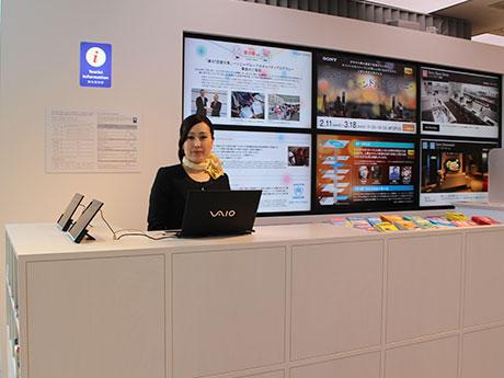 「ソニービル インフォメーションカウンター」にオープンした「JNTO認定 外国人観光案内所」