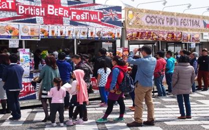 駒沢公園・ソラマチ会場で開催した「国際観光 食文化博 世界のグルメ名酒博 2015」の様子