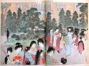 日比谷図書文化館で明治大正期のグラフ誌「風俗画報」の展示