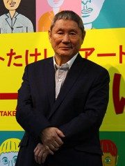松屋銀座で「アートたけし展」 ビートたけしのアート作品100点
