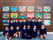 銀座で泰明小学校生が描いた「未来の絵」展示 工事現場の仮囲いに