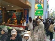 山形県のアンテナショップで冬のキャンペーン 納豆汁の振る舞いも