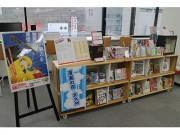 有楽町・東京交通会館で「北九州市漫画ミュージアム」が出張展示