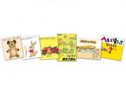 銀座教文館で「童心社60年展」 1000点以上の紙芝居、絵本の閲覧コーナーも