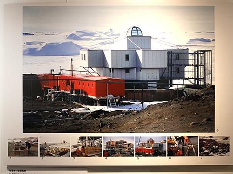 「南極建築 1957-2016」の展示風景