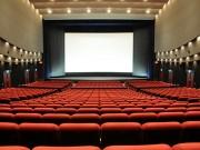 有楽町の「TOHOシネマズ 日劇」閉館へ 34年の歴史に幕