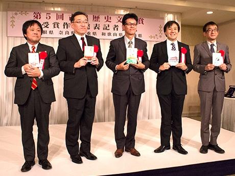 「古代歴史文化賞」の受賞者たち