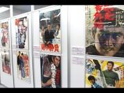 有楽町の北九州市東京事務所で高倉健さんの主演映画ポスター展 18点展示