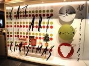 銀座蔦屋書店でイベント「猫とアートとクリスマス」 3メートル超の猫アートも