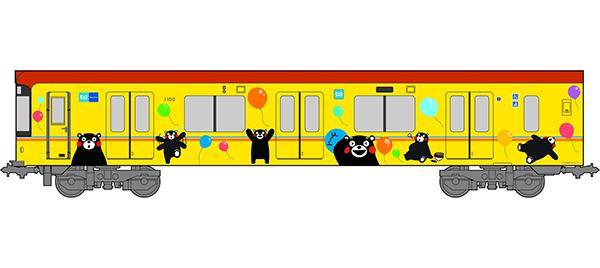 銀座線くまモンラッピング電車イメージ