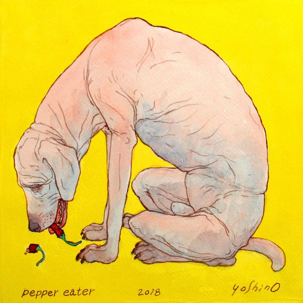 吉野辰海さんの作品「Pepper eater」