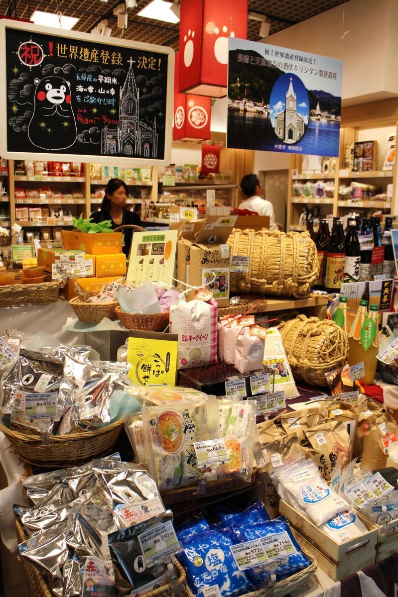 「天草フェア」を開催中の銀座熊本館の店内