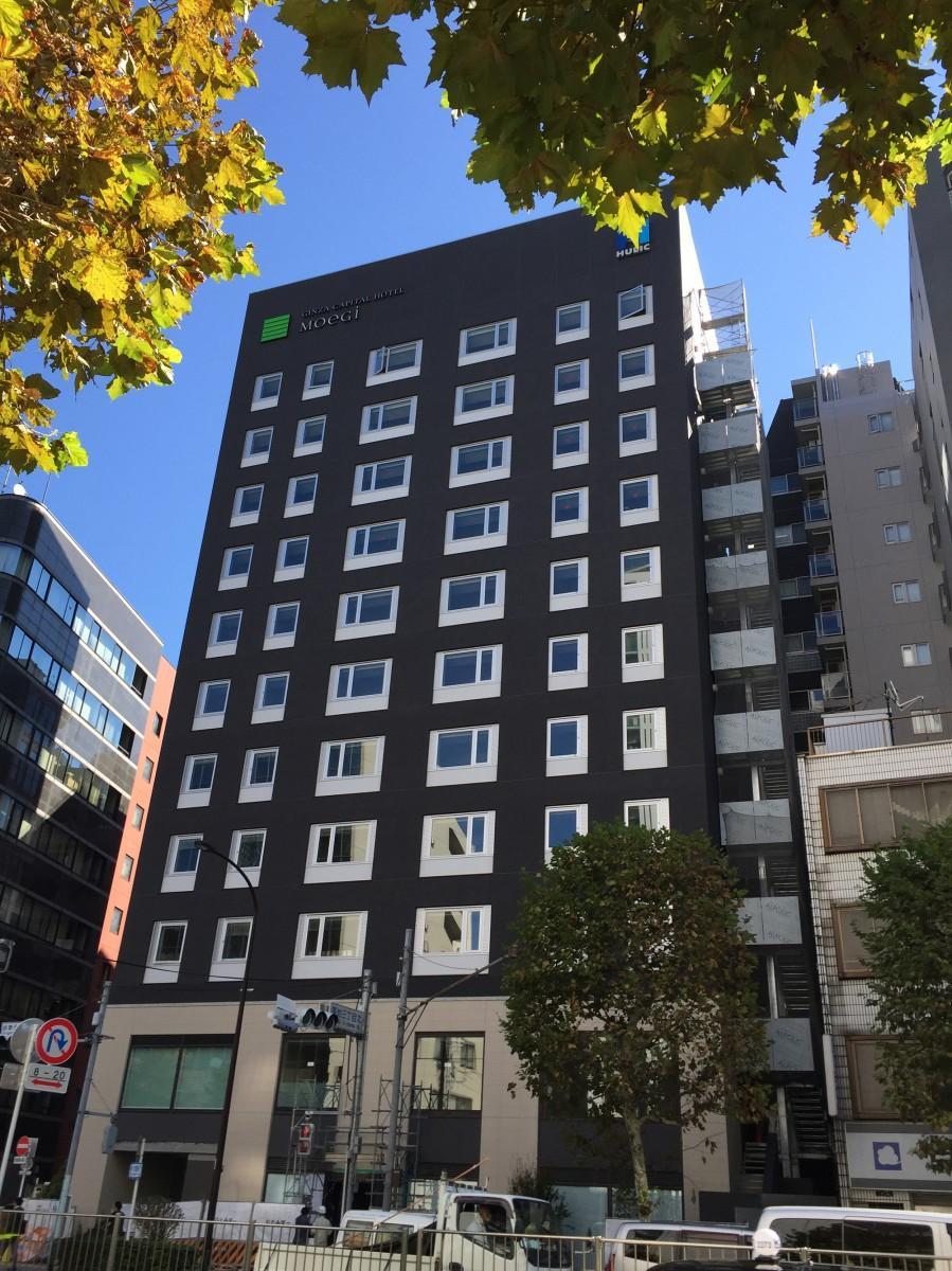 銀座キャピタルホテル萌木の外観