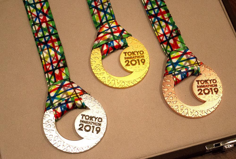 「東京マラソン2019」の金・銀・銅メダル