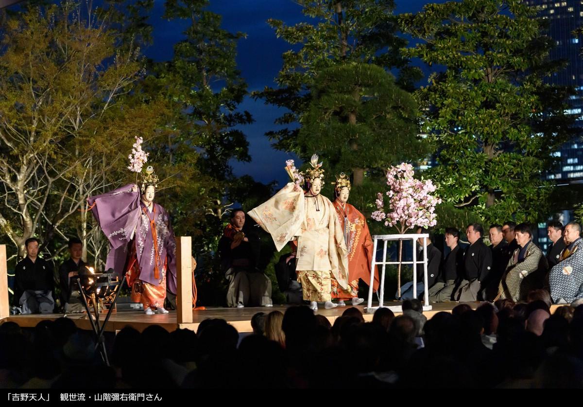 「GINZA SIX 薪能特別公演」で上演された能「吉野天人」