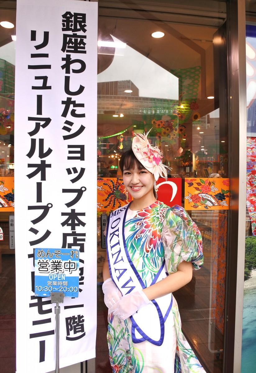 「ミス沖縄コバルトブルー」のスピーナ瑛利香さん